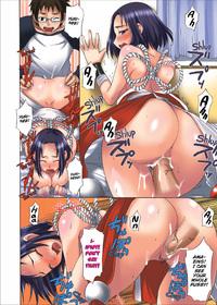Transform! Onee-chan Thumbnail 2